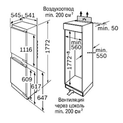 холодильник Bosch KIS