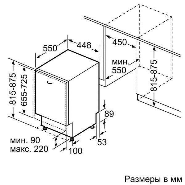 bosch spv 40x80 инструкция схема встраивания
