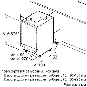Посудомоечная машина bosch spv 43m10 в
