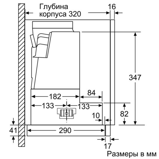 Dhl575c схема встройки