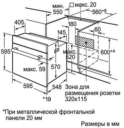 Духовой шкаф BOSCH HBN 211 S2.