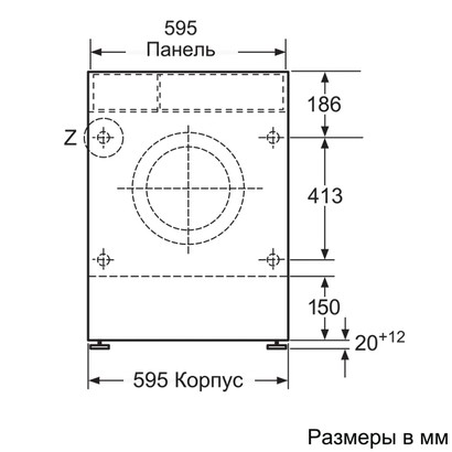 Стиральная машина Siemens WI 14S440 в интернет-магазине Hausdorf.ru.  600x600.