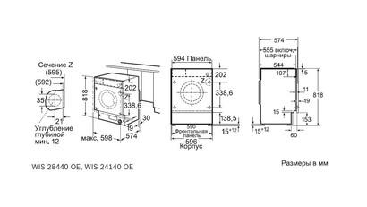 Компактная встраиваемая стиральная машина Bosch WIS 28440 OE представляет максимум удобства в установке и...