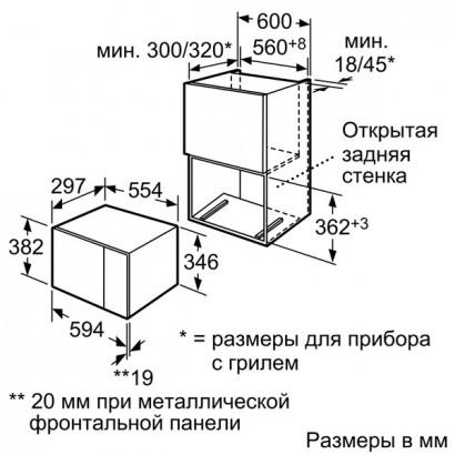 Микроволновая печь Korting