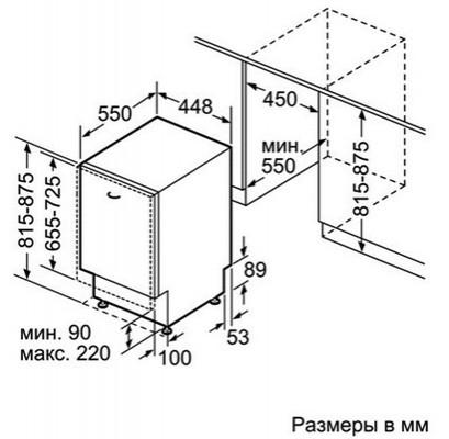 инструкция по монтажу Bosch Spv 58m50 - фото 5