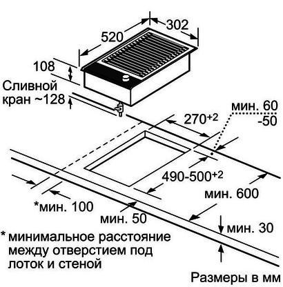Стеклокерамическая крышка.  Электрический гриль, ширина 30 см. Чугунная решетка.  Механическое управление.